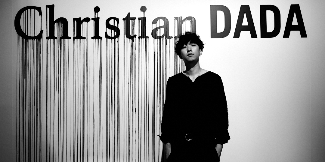 Christian Dada SS18 Show Fashion Film